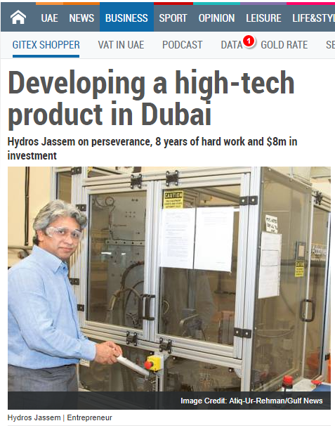 Developing a high-tech product in Dubai