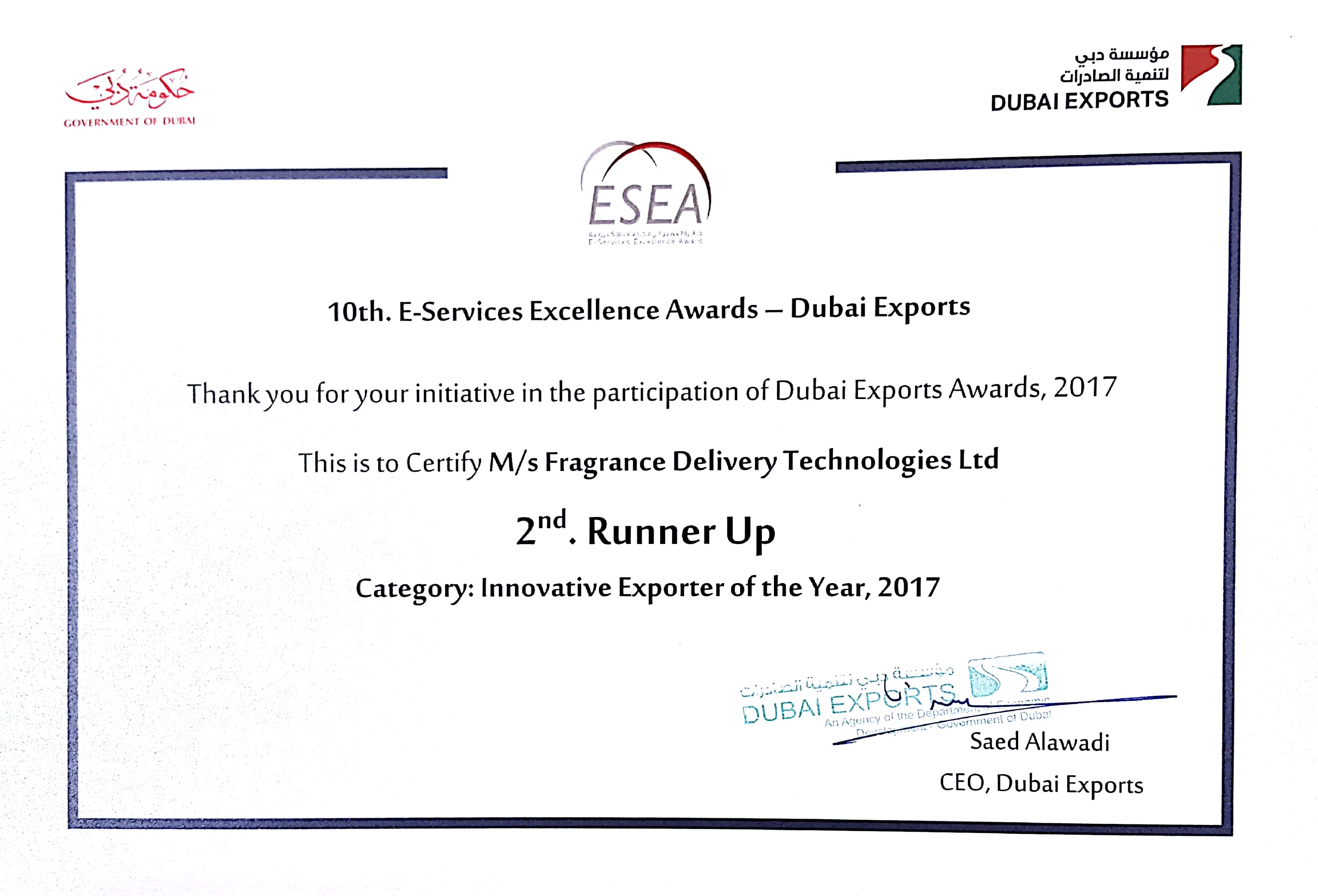 FDT emerges 2nd Runner Up at the ESEA 2017 Awards, for Oxygen-Pro
